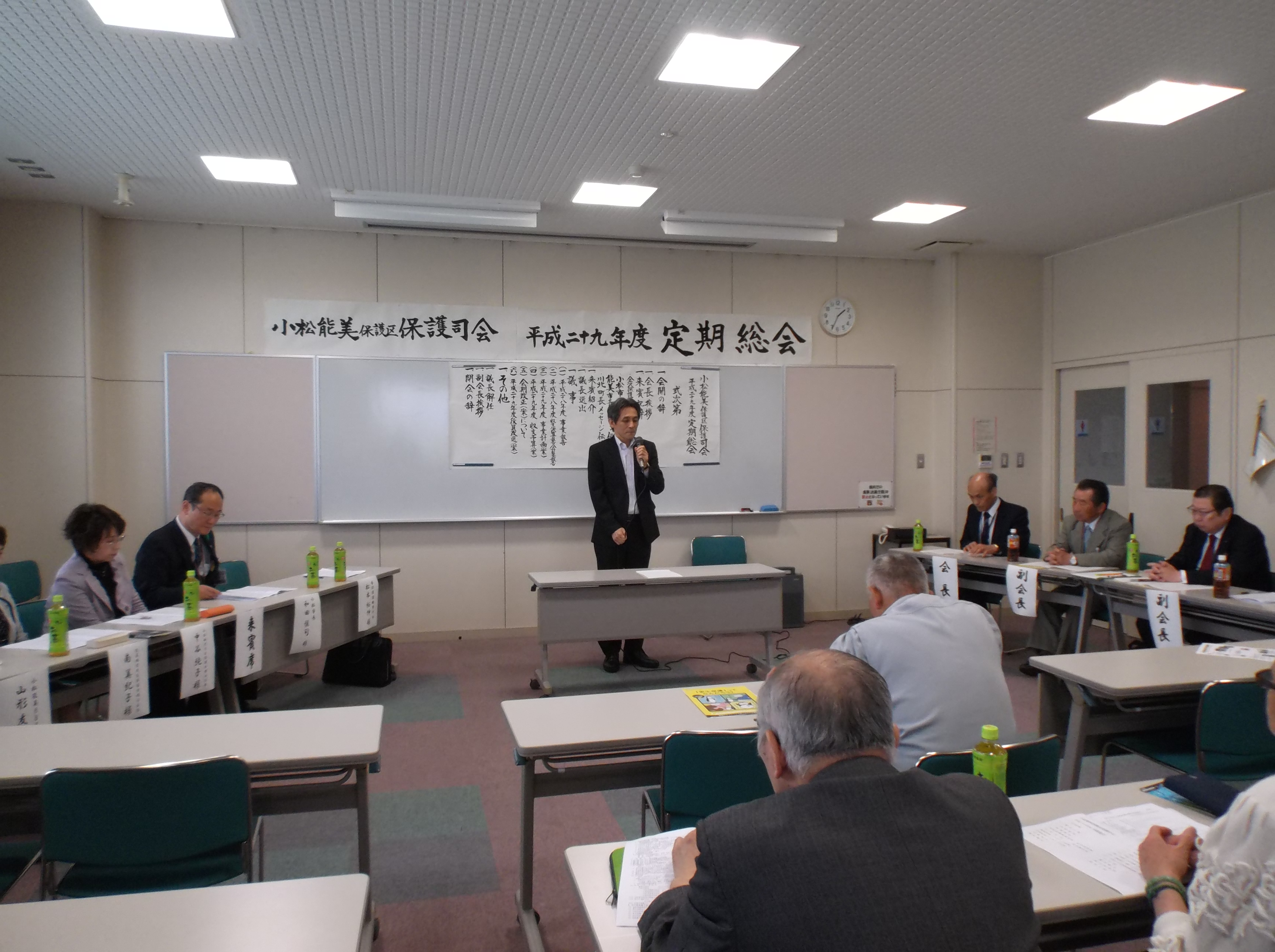 小松能美保護司会総会金沢保護観察所長挨拶