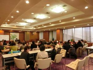 平成29年度第4期定例研修グループ討議