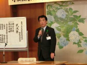 能美市長平成30年度保護司会総会