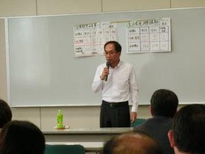 平成30年度第1期定例研修前田保護観察官
