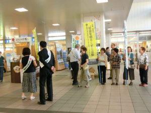 小松駅;保護司会 キャンペーン