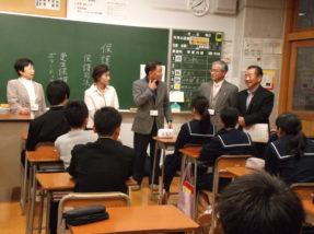 辰口中学校ケース研究会 小松能美保護司会1