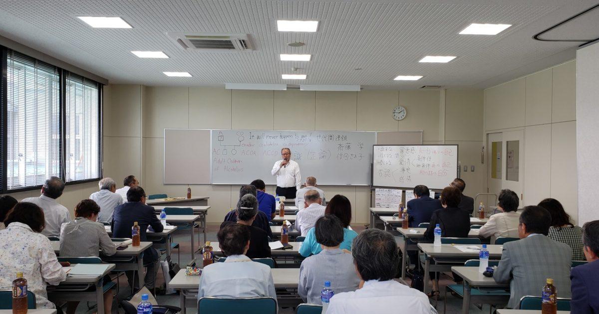 第1期定例研修観察所長講義2019.6.11