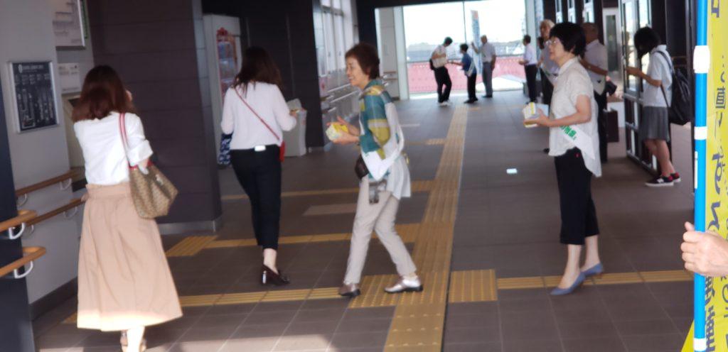 2019.7.8能美根上駅キャンペーン小松能美保護司会2