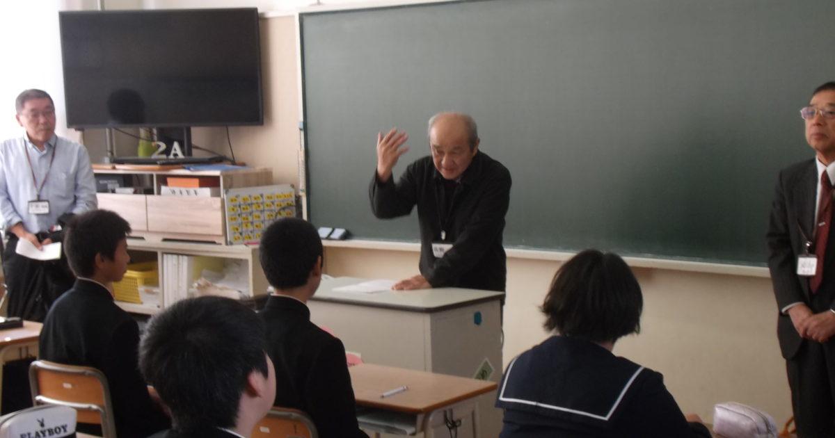 小松能美保護司会中海中出前授業1