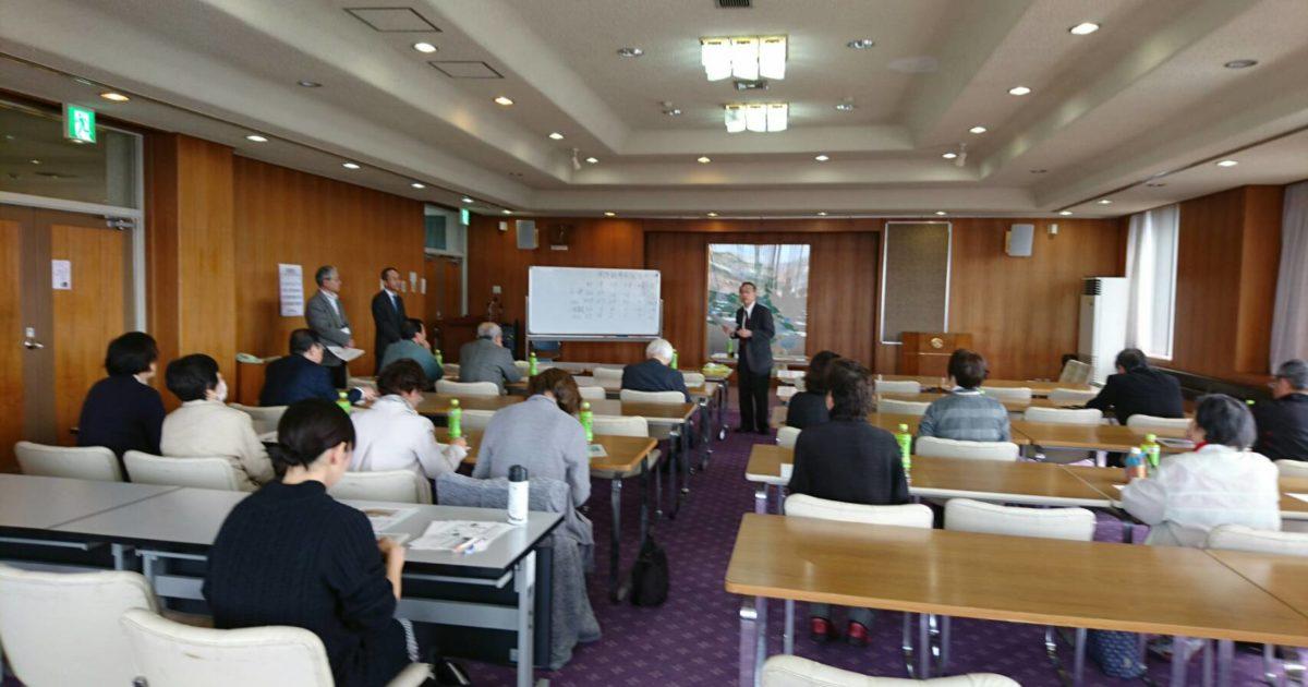 小松能美保護司会第3期定例研修2020.2.20